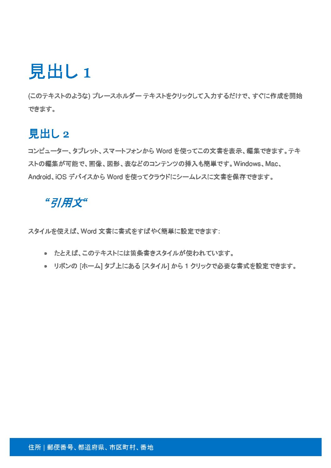 三昭鋼業株式会社